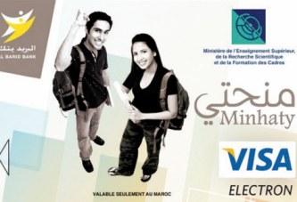 """""""Programme Minhaty"""": 950.000 cartes bancaires distribuées à fin mars 2019"""