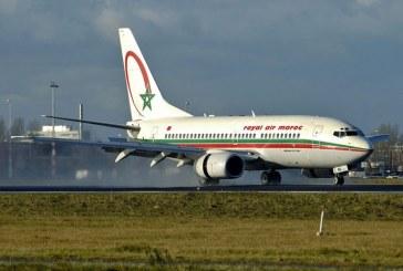 RAM: une base aérienne à Laâyoune à partir de juin 2019