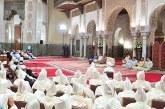 SM le Roi préside ce jeudi la quatrième causerie religieuse du mois de Ramadan