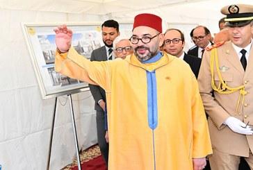 """SM le Roi lance les travaux de construction du """"Centre médical de proximité-Fondation Mohammed V pour la Solidarité"""""""