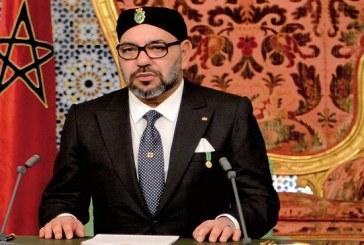 SM le Roi condamne les attaques contre des installations énergétiques saoudiennes