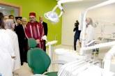 SM le Roi inaugure à Rabat le Centre régional des soins bucco-dentaires