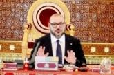 SM le Roi autorise l'ouverture de 20 mosquées