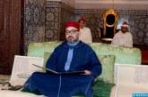 SM le Roi préside lundi la 3ème causerie religieuse du mois de Ramadan