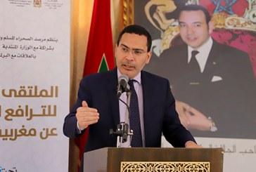 Début du Forum régional sur la plaidoirie civile pour la marocanité du Sahara