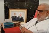 Benkirane enfile un kamis et explique l'interdiction de l'alcool aux Marocains