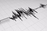 Secousse tellurique de magnitude 2,6 dans la province d'Al Hoceima