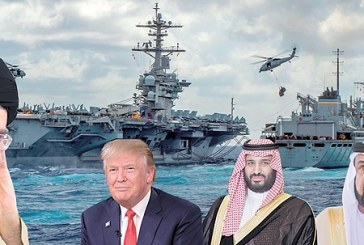 Trump et son empire