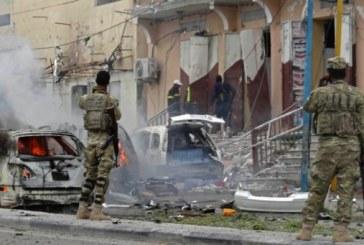 Attentat à Mogadiscio: 4 tués et plusieurs blessés