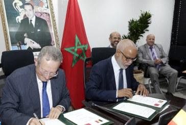 Maroc-Belgique: 3 millions d'euros pour la promotion de l'emploi des jeunes au Royaume