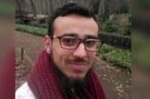 Explosion d'un colis piégé à Lyon : le principal suspect avoue son allégeance à l'EI