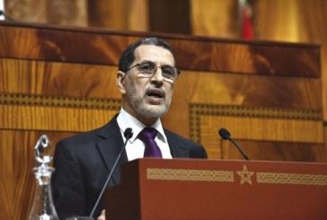 Bilan du gouvernement: El Othmani répondra lundi aux parlementaires