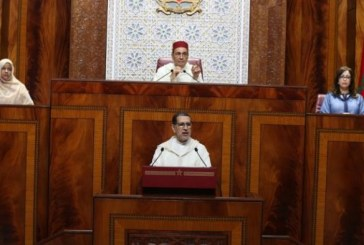 El Otmani: le gouvernement déterminé à élargir la couverture médicale