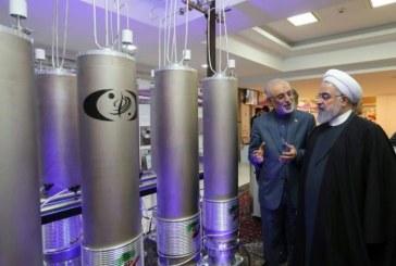Accord sur le nucléaire iranien: Téhéran suspend certains de ses engagements