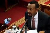 Ethiopie : le gouvernement annonce l'avortement de la tentative de coup d'Etat
