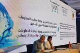 Signature d'un protocole d'accord de coopération entre l'ACAPS et l'UTRF