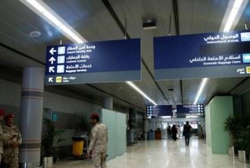 Arabie saoudite: un mort et sept blessés dans une attaque contre l'aéroport d'Abha