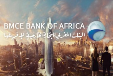Le Groupe britannique CDC investit 200 Millions US dans BMCE Bank of Africa