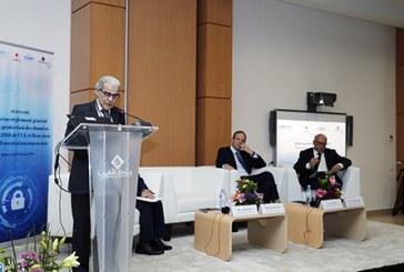 La protection des données revêt une importance capitale pour Bank Al Maghrib