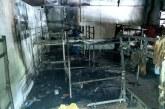 Bosnie: 32 migrants blessés dans l'incendie d'un centre d'accueil