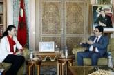 Le CTED de l'ONU appuie les efforts du Maroc en matière de lutte contre le terrorisme