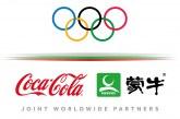 CIO: accord de partenariat conjoint avec Coca Cola et le chinois Mengniu