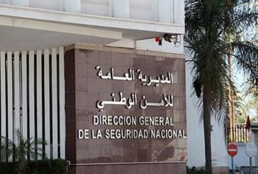 La DGSN réagit au post Facebook évoquant la situation sécuritaire à Casablanca
