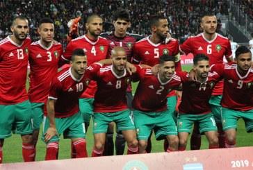 Football : Le Maroc s'incline face à la Gambie 1-0