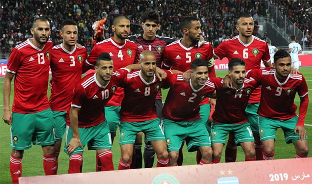 maroc gambie