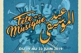 Fête de la musique de Casablanca: du 19 au 22 juin 2019