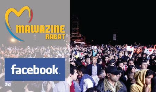 Facebook renouvelle sa participation au Festival Mawazine