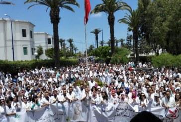 Grève des étudiants en médecine : le gouvernement pointe du doigt Al Adl Wa Ihssane