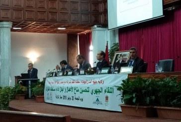 Casablanca : Rencontre sur l'amélioration des délais de paiement de l'Etat