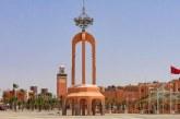 Laâyoune: Inauguration et lancement de plusieurs projets de développement à l'occasion de la Fête du Trône