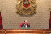La Chambre des conseillers approuve la proposition de son règlement intérieur