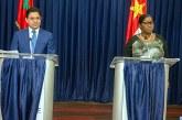 """Le Suriname salue le rôle de SM le Roi en tant que """"leader africain"""""""