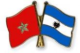 Le Maroc est prêt à ouvrir une nouvelle page de coopération avec le Salvador