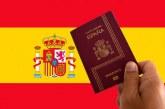 Les Marocains, premiers bénéficiaires de la nationalité espagnole en 2018