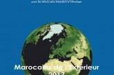 4ème édition de «Marocains de l'extérieur 2017»