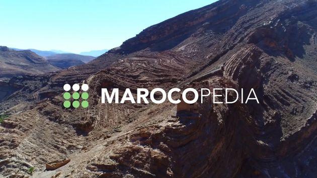 Marocopedia