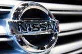 Japon : 490.000 véhicules rappelés par Nissan