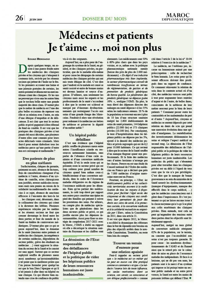 https://maroc-diplomatique.net/wp-content/uploads/2019/06/P.-26-Ouv-Santé-727x1024.jpg