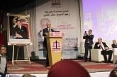 Nizar Baraka: le PI a présenté une vision globale pour contribuer au nouveau modèle de développement