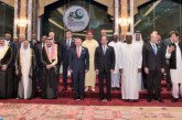 SAR le Prince Moulay Rachid représente SM le Roi à l'ouverture du 14è sommet de l'OCI