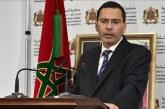Le Conseil de gouvernement adopte un projet de décret fixant les montants du SMIG