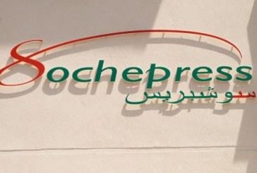 Déménagement du service d'exploitation Sochepress vers la plateforme d'Ain Sbaâ