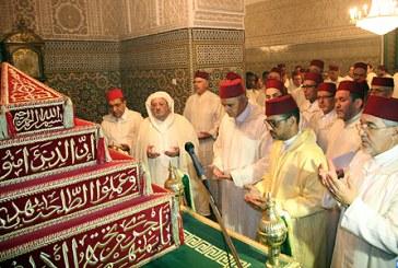 Fès : Cérémonie religieuse à la mémoire des glorieux Sultans alaouites