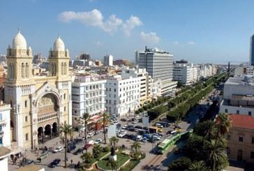 Début à Tunis des Journées MENA-OCDE avec la participation du Maroc