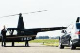Uber annonce un service de courses par hélicoptère à New York
