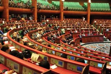 La Chambre des conseillers dément être intervenue dans le concours de recrutement dans son administration